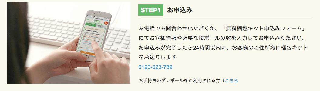 着物10(旧:ヤマトク)_買取フロー
