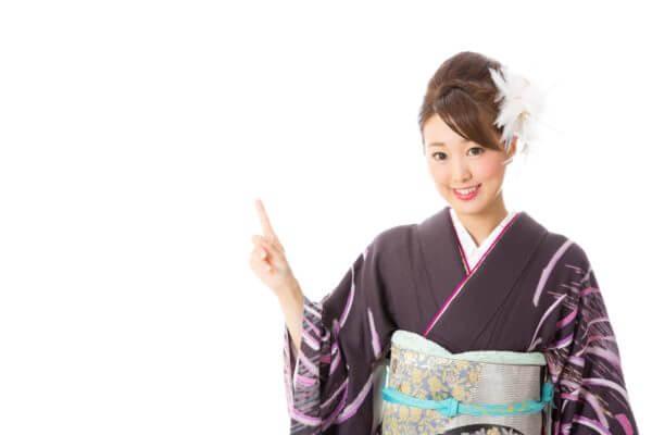 新潟市の着物買取で評判口コミが良い5店舗を厳選!