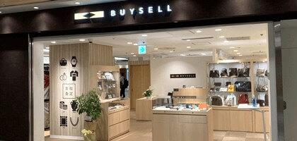 バイセル店舗:名古屋栄店の画像