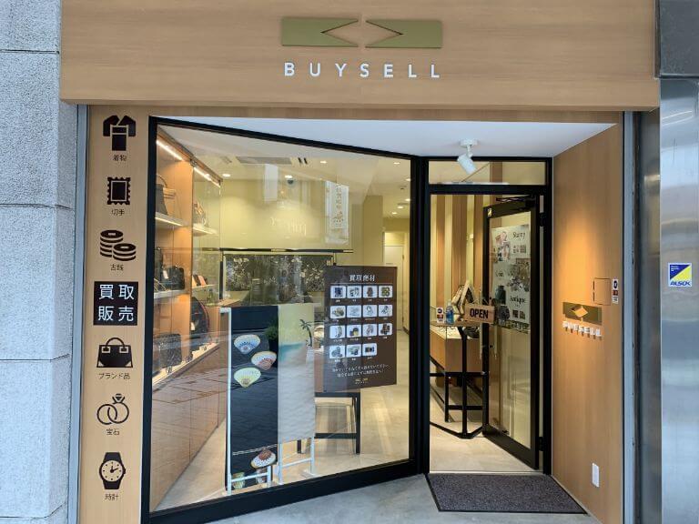 バイセル店舗:横浜元町店の画像