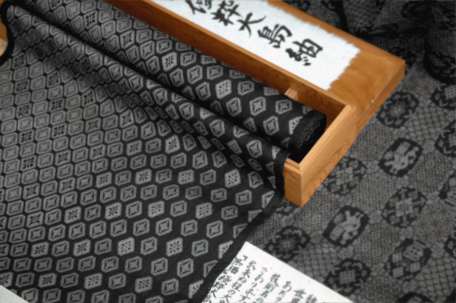 大島紬の買取相場価格を解説!着物買取では実際いくらで売ることができるのか?