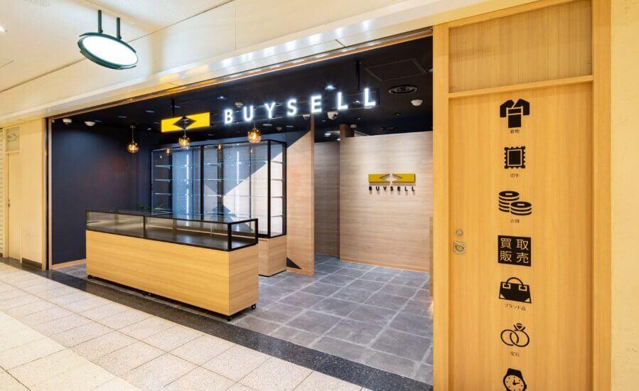 バイセル店舗:新宿サブナード店の画像